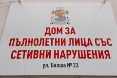 ДОМ С НАР1
