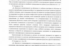 КЕФЕТО 1