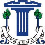 logo.triaditza.e1444662463583