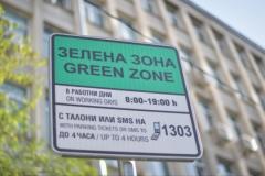 зелена зона