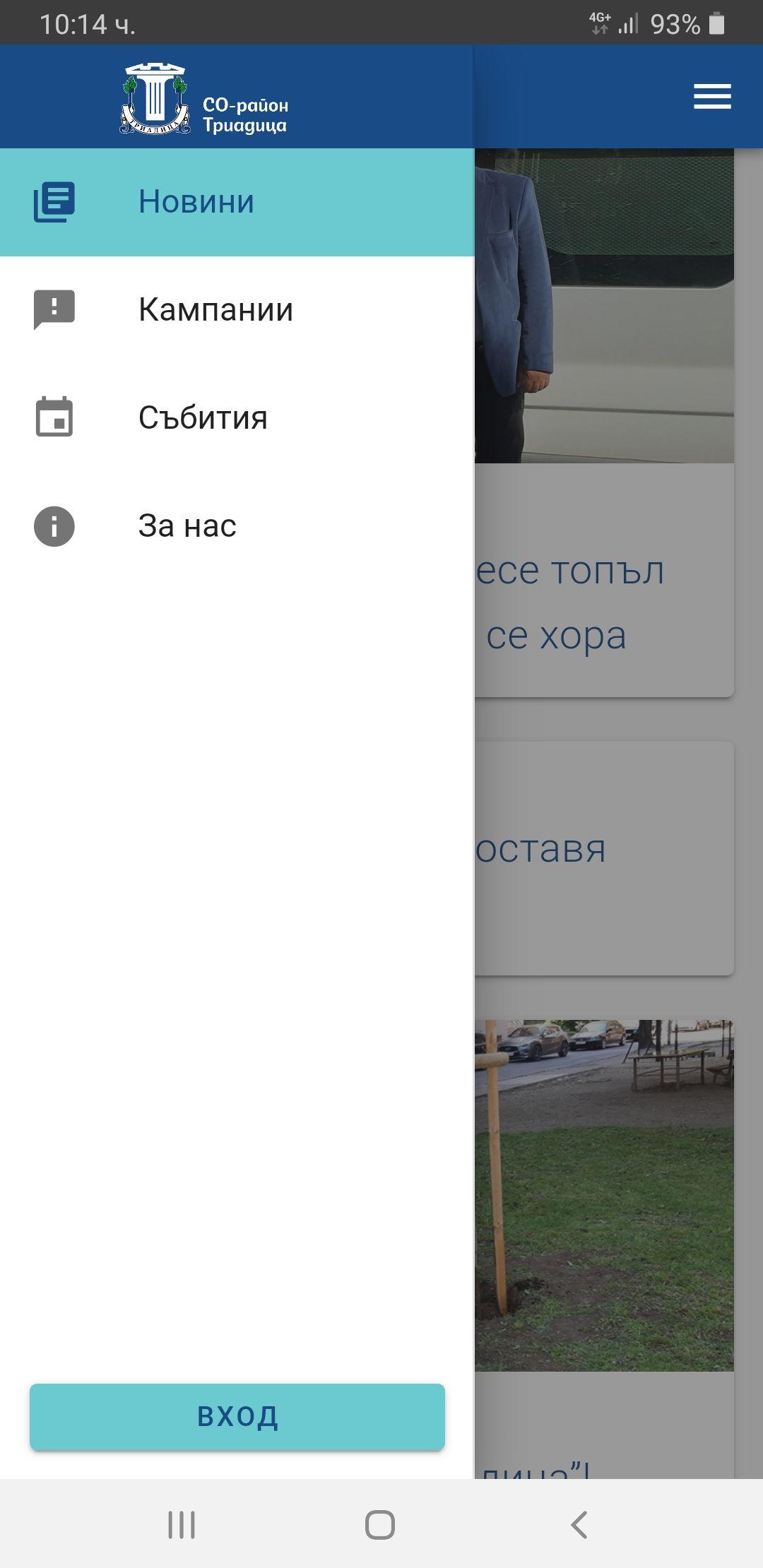 МОБИЛ1